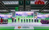 在这里感受中国的温度——写在第六届中国慈展会开幕之际
