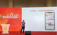 """让公益走进生活 ——第四届""""北京社会公益汇""""在京举办"""
