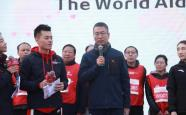 第31个世界艾滋病日防艾公益健康跑活动在京举行