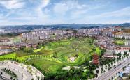 贵州毕节投入110亿   恒大助深山农民住新房