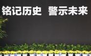 把历史真相传递给更多人——访南京大屠杀日本历史学者松冈环