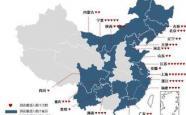 """""""中国省级慈善政策创新指数2018""""在京发布"""