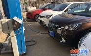 新能源汽车补贴退坡将至:无现车 补贴按上牌时间定