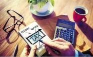 新年新规:新个税法实施引关注 独生子女补助标准提高