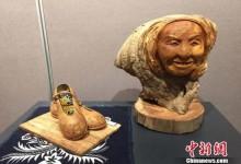"""地方根雕非遗传承人:化朽木为""""东方明珠""""耀眼世界"""