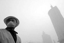 研究:中国PM2.5污染下降 居民预期寿命延长半年