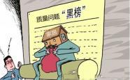 六款京售不合格家具被勒令退市