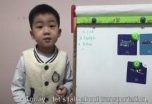 4岁男孩一嘴流利英语 母亲:不上辅导班靠兴趣