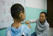 陕西将为18岁以下听力残疾人免费植入耳蜗