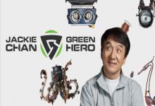 """成龙将在美举办""""绿色英雄""""环保艺术展"""