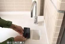 奇葩!收房发现洗手池巴掌大 网友:请开发商洗脸