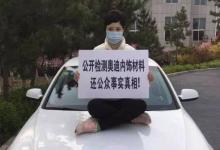 85人投诉奥迪车内异味致癌 中国消协:国家市场监管总局已...