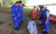 一男子落水 北京通州蓝天救援队紧急搜救