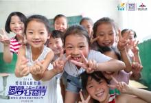 碧桂园2019新丝路国际少儿模特大赛全国总决赛即将在郑州...