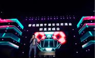 超强冲击波,碧桂园清苑新城群星演唱会撼动全城