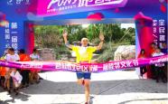 2019碧桂园北京区域第一届睦邻文化节激情开跑