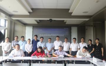 马云公益基金会捐赠一亿元 支持西溪湿地生态保护及研究