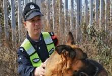 一人一狗一张床 高铁护路员:只求巡防区内零事故