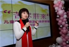 """北京美业公益基金会携董家鸿院士赴豫为""""大肚子病""""患儿送健..."""